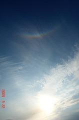 環天頂アーク(逆さ虹)。クリックして大きくしてくださいね。r1