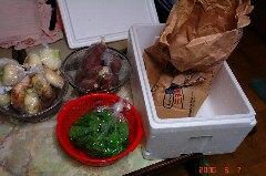 野菜類。クリックすると大きくなります。r