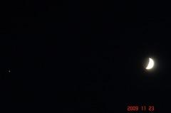 弓張月と木星。クリックすると大きくなります。R1