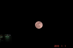 元日に満月、クリックすると大きくなりますR1。